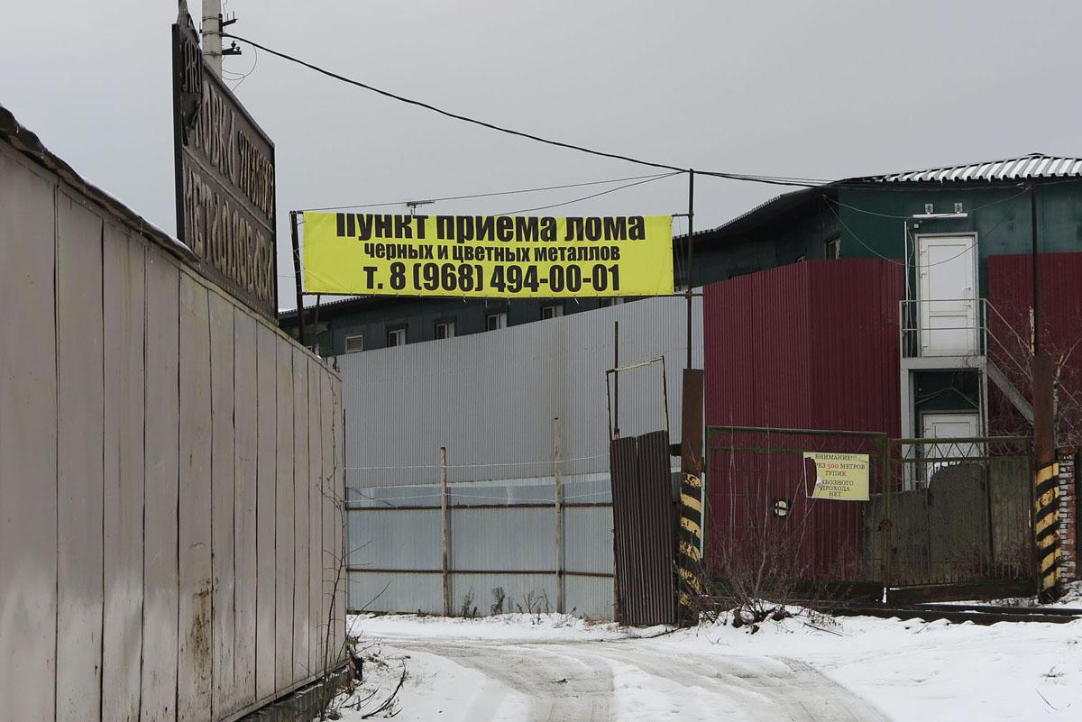Заготовительный пункт по приему цветного металла в минске цена металлолома за тонну в Королёв